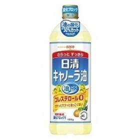 『賞味期限:20.09.15』 日清キャノーラ油 1000g