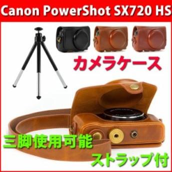 Canon SX720 SX730 SX740 HS 専用 防水 PU レザー 一眼レフ カメラケース キャノン パワーショットデジカメ 合成革