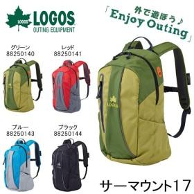 ロゴス LOGOS サーマウント17 メンズ レディース 17L 超軽量 バックパック リュックサック アウトドア 登山 トレッキング