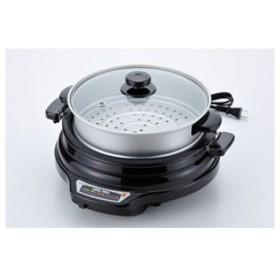 グリルパン27cm 蒸し鍋付き SGR-27TM(B)