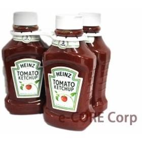 HEINZ ハインツ トマトケチャップ トリプルパック 1,250gx3本パック