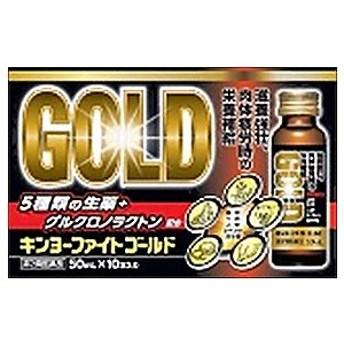 【第2類医薬品】 キンヨーファイトゴールド (50ml×10本入)