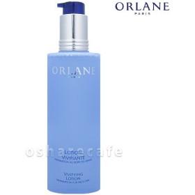 オルラーヌ ヴィヴィファイイング ローション 250ml(ローションヴィヴィファン)[化粧水]ORLANE