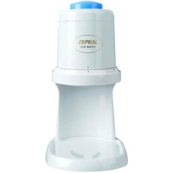 訳あり ZEPEAL 電気かき氷器 専用製氷カップ2個付き DIC-15 (0)