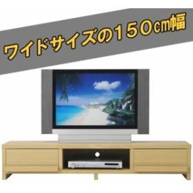 ワイドTVボード ナチュラル TB1528BR(幅150×奥行38.5×高さ28.5cm)【送料無料】