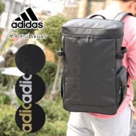 adidas アディダス スクエア型 リュックサック 26L 55044