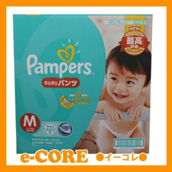 Pampers パンパースさらさらパンツ M 6-10kg 男女兼用 222枚セット(74枚x3)