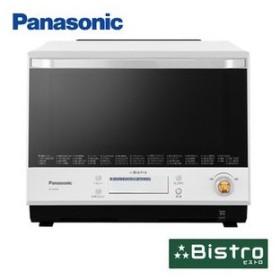 パナソニック スチームオーブンレンジ 3つ星 ビストロ NE-BS804-W ホワイト 2段調理 角皿 フラット (送料無料)