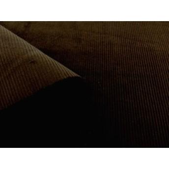 コーデュロイ生地 コール天生地 布 1120-02 無地 こげ茶 ダークブラウン 細畝 細コール コール巾 約1.8mm 商用利