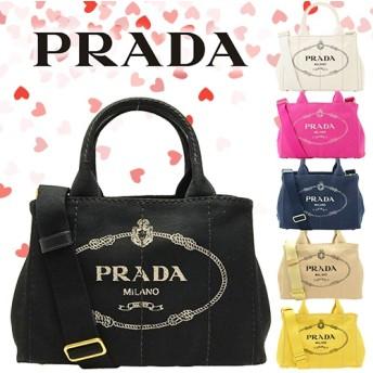クーポン利用可能! PRADA 憧れのプラダがこの価格!プラダ バッグ PRADA 2Wayハンドバッグ 正規品 カナパ CANAPA