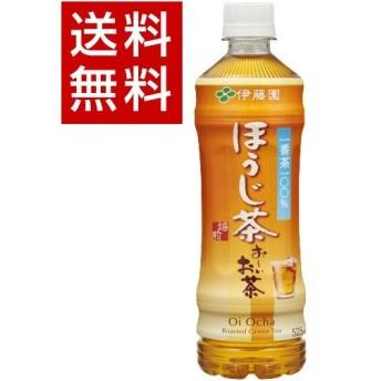 伊藤園 おーいお茶 ほうじ茶 ( 525ml24本 )/ お〜いお茶