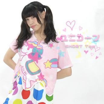 Tシャツ - ACDCRAG ACユニコーン ナミT Tシャツ ショート丈 変形 デザイン 半袖 レディース ユニコーン柄 ピンク 大きいサイズ ゆめかわいいゆめかわ パステルカラー 原宿 原宿系 ファッション 個性派 個性的 ダンス衣装 かわいい ACDCRAG