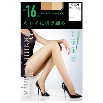GUNZE グンゼ Beauty Shape(ビューティシェイプ) 【キレイに引き締め着圧ストッキング】足首16hPa(レディース) バーモンブラウン L-LL