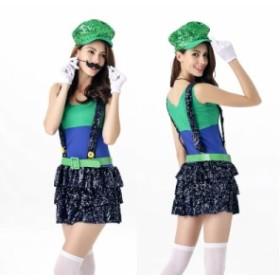 即納  マリオ コスプレ ルイージ スーパーマリオ  コスチューム 大人用 コスプレ ゲーム ハロウィン衣装 仮装 きらきらスカート