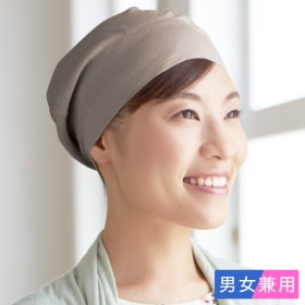 GUNZE グンゼ レディース MediCure(メディキュア) サポートキャップ【レギュラータイプ・男女兼用】 スモークグレー フリー