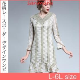 【即納】大きいサイズ 花柄レース 裾フリル フェミニン ワンピース L LL 3L 4L 5L 6L