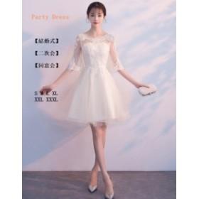 キャバドレス ミニドレス きれいめ レースブドレス 丸襟 花柄  着痩せ お呼ばれドレス 上品レディース ドレス レースブドレス