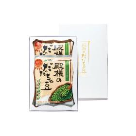 山形土産 殿様のだだちゃ豆 洋菓子 スイーツ スナック ID:81910065