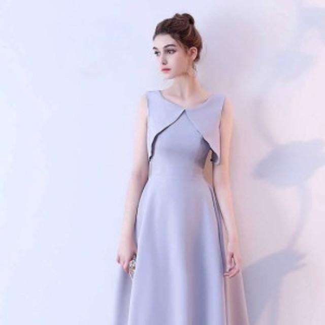 ケープ風 フリルマキシワンピース ドレス 5082