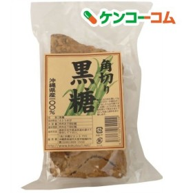 (訳あり)角切り黒糖 ( 500g )/ 沖縄ビエント