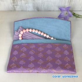 お念珠ポーチ*薄紫色松葉模様入り186H6