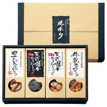 北海道土産 北かり かりんとう 4種セット 和菓子 スイーツ ID:81900051