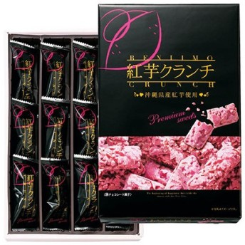 沖縄土産 沖縄紅芋クランチチョコレート 洋菓子 スイーツ チョコレート ID:81990033