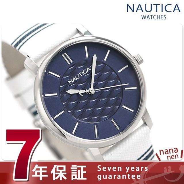 ノーティカ NAUTICA レディース 腕時計 ネイビー 革ベルト 36mm NAPCGS002 コーラル ゲーブルズ