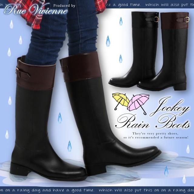 レインシューズ レインブーツ ジョッキー 雨降り 雪 雨 ラバーブーツ 無地 長靴 ロングブーツ レディース