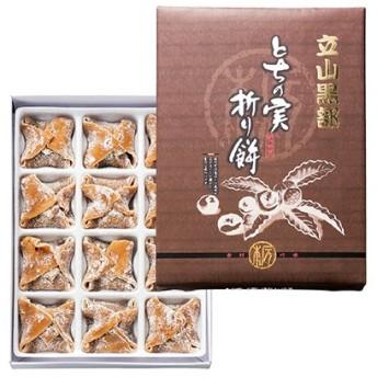 富山土産 立山黒部 とちの実折り餅 和菓子 スイーツ 餅 ID:81930001