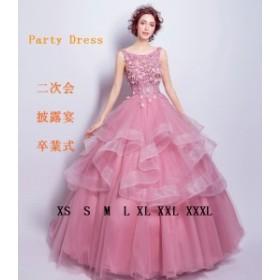 イブニングドレス マキシドレ きれいめ 可愛い系 丸襟 花柄  着痩せ お呼ばれドレス 上品レディース ドレス ノースリーブ