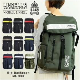 リュック マイケルリンネル ビッグ バックパック ML-008 MICHAEL LINNELLBig Backpack メンズ レディース 背面ファスナー付き 送料無料