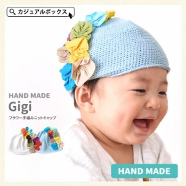 "bdb0a50e06d33  アウトレット セール ベビー 帽子 女の子 夏 春 夏 レーヨン | kids ベビー "" Gigi"