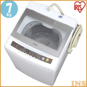 洗濯機 一人暮らし 7kg 全自動洗濯機 縦型 IAW-N71 アイリスオーヤマ 単身 7.0kg シンプル