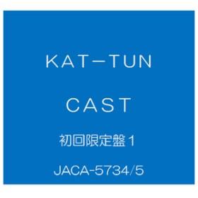 ソニーミュージックKAT-TUN / CAST <初回限定盤1>【CD+DVD】JACA-5734/5