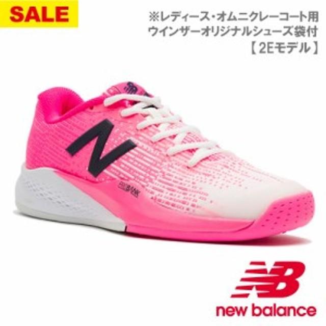 9da11cf83b28b 【SALE】ニューバランス テニスシューズ WC906 PB3(2E)PINK [new balance レディース