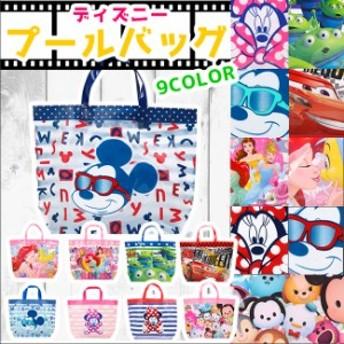 ◆ディズニー Disneyプールバッグ 男の子 女の子 キッズ( プールバッグ スイムバッグ ビーチバッグ ビニールバッグ)横36.5cm×縦26.5cm