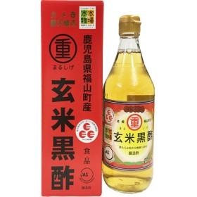 まるしげ 玄米黒酢 (500mL)