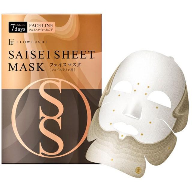 フローフシ/SAISEIシート マスク(7days 2sheets) FACELINE フェイス用シートパック・マスク