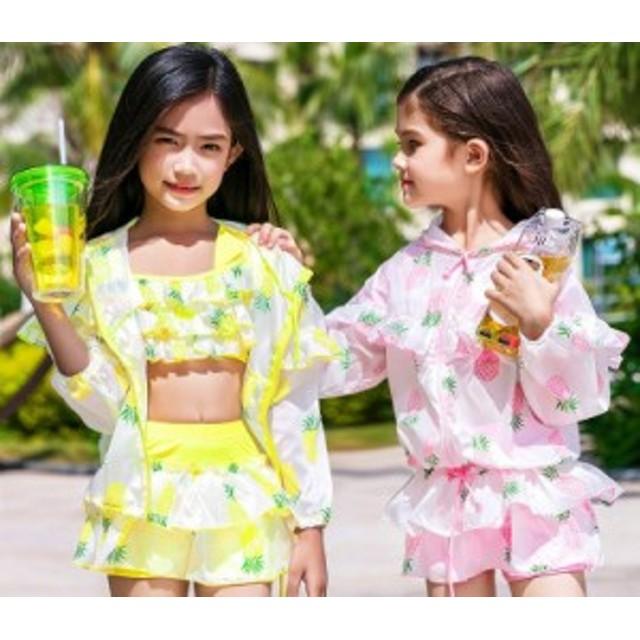2018夏新作 キッズファッション 水着 ビキニ 長袖付き パイナップル柄 ピンク イエロー 可愛い 夏