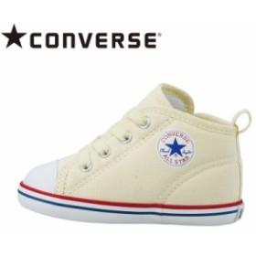コンバース 子供靴 ベビーシューズ ベビー オールスター N Z ホワイト ベビースニーカー