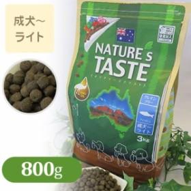 ネイチャーズテイスト NATURE'S TASTE ドッグフード アダルト~シニア フィッシュ 800g