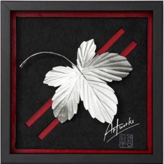 Art Works マロニエ HAKUGIN インテリア 雑貨 おしゃれ 壁 和紙 和風 モダン 額装アート 母の日 ギフ