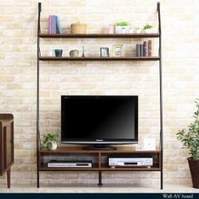壁面収納テレビ台 棚付き 北欧ヴィンテージデザイン