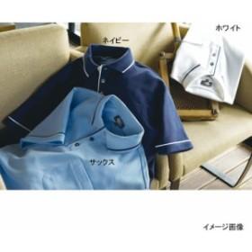 サービス・アミューズメント サンエス JB55150 男女兼用ポロ(全3色) SS~LL