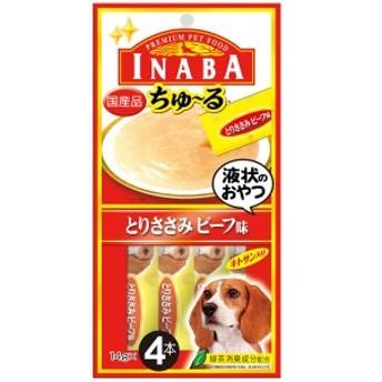 いなば ちゅ~る とりささみ ビーフ味 14g×4本【ドッグフード/犬のおやつ】【いなば/いなばペット】