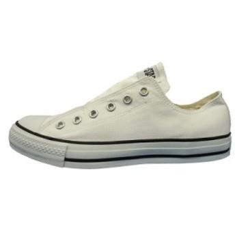 送料無料 コンバース メンズ/レディース スニーカー 靴 オールスター スリップ3 OX ホワイト コンバース