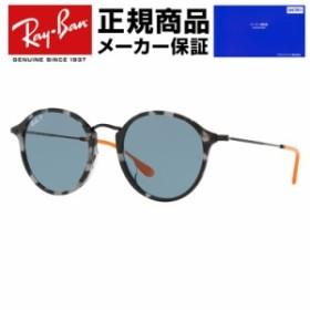 レイバン サングラス 2018年新作 ラウンドフレック ポップ アジアンフィット Ray-Ban ROUND FLECK POP RB2447F 124652 52