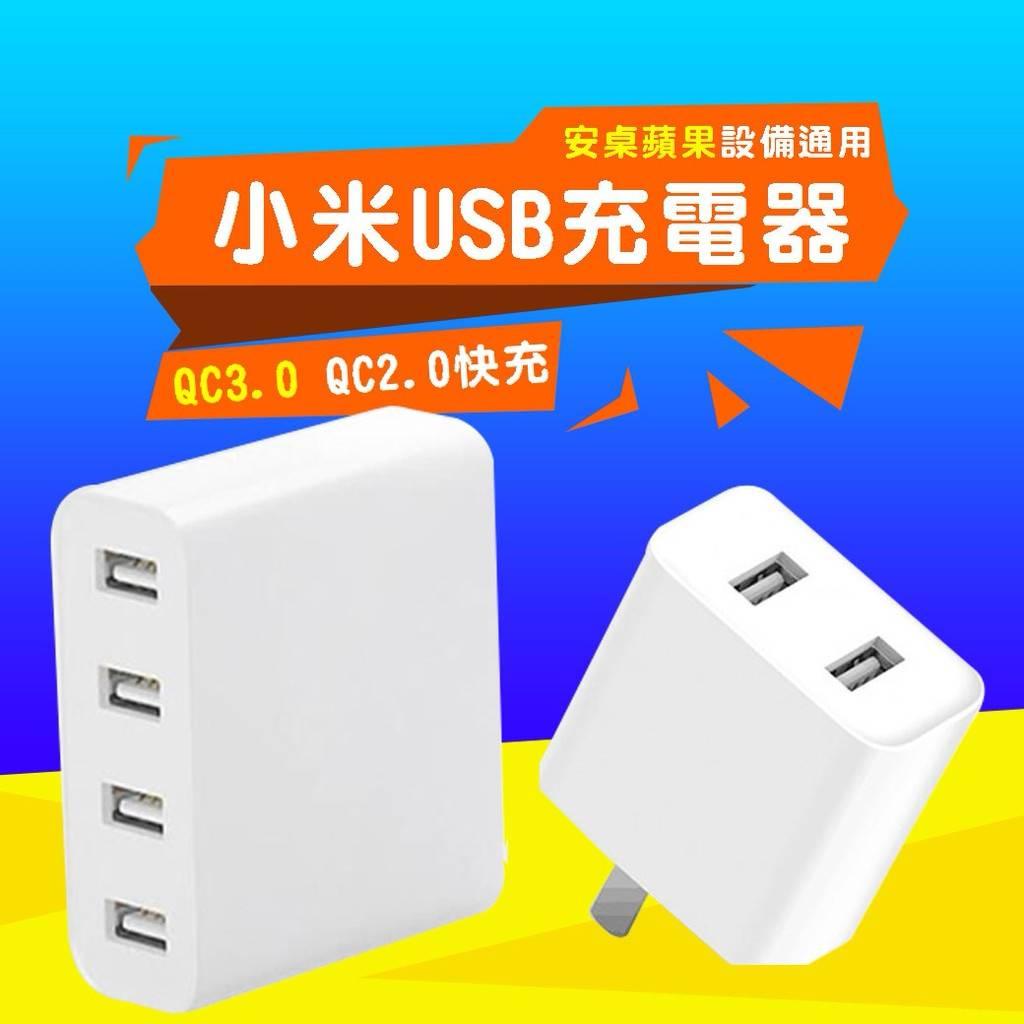 二孔款式:支援QC3.0,快速充電,美觀輕便,8重保護,相容於多種裝置