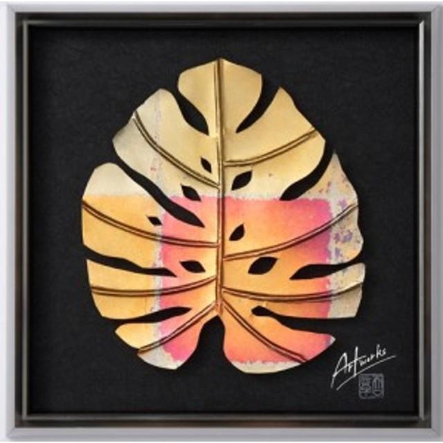 Art Works モンステラ NANASAI S インテリア 雑貨 おしゃれ 壁 和紙 和風 モダン 額装アート 母の日